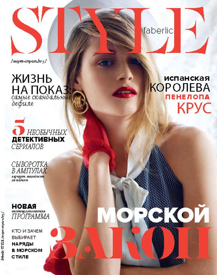 011_MARS_FaberlicStyleRussia_February17